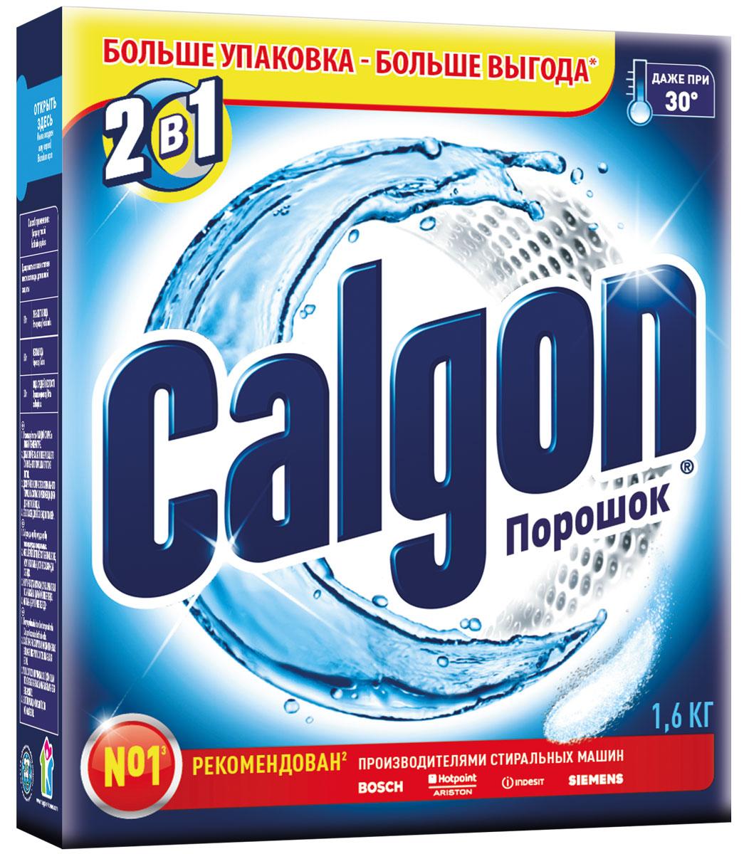 """Средство для смягчения воды """"Calgon"""", 1,6 кг 0305979"""