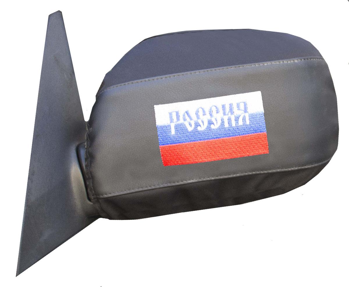 Чехол на боковое зеркало Auto Premium Флаг России, 27 х 14 см, 2 шт77213Вы - патриот своей страны? Желаете, чтобы это выражалось и в стиле вашего авто? Чехол на зеркало (АвтоУши) - это яркий и символичный аксессуар, демонстрирующий ваше мировоззрение! АвтоУши - автомобильные чехлы для боковых зеркал из экокожи с патриотической вышивкой. Для нанесения вышивки используется высококачественная итальянская нить. Прочны, практичны, удобны. Не портят зеркала, защищают от грязи и солнца. Просто одеваются и снимаются. Подходят на зеркала размером 27х14 см +\- 2 см. Сделают ваше авто неповторимо стильным!