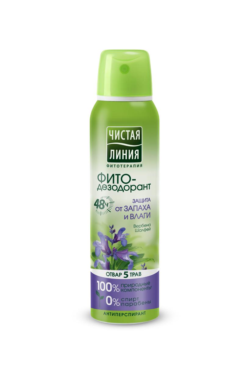 Чистая Линия Фитотерапия Фитодезодорант антиперспирант аэрозоль женский Защита от запаха и влаги 150 мл1092018Предовращает появление влаги и запаха. Придает приятный аромат Вашей коже. Защищает в течение всего дня.