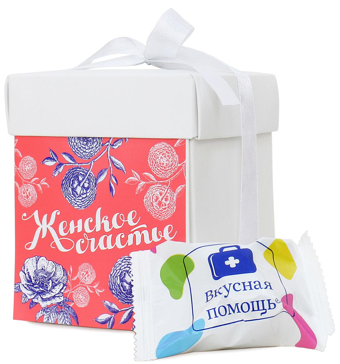 Вкусная помощь Женское счастье конфеты, 125 г0120710Сладкий подарок для девушек всегда был приятным. Даже если они не едят конфеты, то в тайне о них мечтают.Новый яркий дизайн упаковки порадует представительниц прекрасного пола - нежный и по-девичьи трогательный. Внутри - шоколадные конфеты Мадлен со вкусом сливок и орехом. Глазированные кондитерской глазурью и обсыпанные жареным дробленым арахисом конфеты со сливочно-ореховой начинкой придутся по душе всем любительницам сладостей. Дарите своим девушкам сладкие подарки и укрепляйте отношения. Еще такая коробочка отлично подойдет в качестве подарка вашим сотрудницам в офисе.