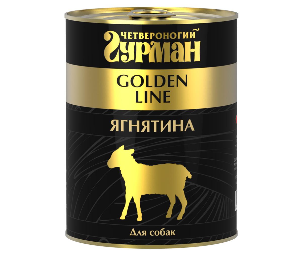 """Консервы для собак """"Четвероногий Гурман"""", с ягненком, 340 г 36583"""