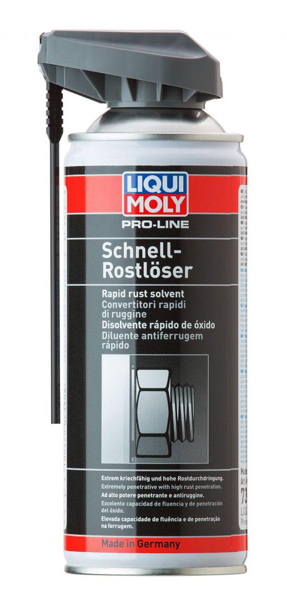 Растворитель ржавчины Liqui Moly Pro-Line Schnell-Rostloser, 0,4 л7390Быстродействующий растворитель ржавчины Liqui Moly Pro-Line Schnell-Rostloser с отличными проникающими свойствами. Отпускает ржавый крепеж за короткое время. Проникает в самые мелкие зазоры. Ржавчина пропитывается благодаря капиллярному эффекту и снимается напряжение в зазорах. Благодаря этому неподвижные соединения приобретают подвижность в короткое время. Отделяет грязь и ржавчину от поверхности. Благодаря этому и хорошим капиллярным свойствам снимает напряжение между конструктивными элементами. Особенности: Отделяет грязь и ржавчину. Быстро действует. Защищает от коррозии. Нейтрален к пластмассам, лакам, металлам. Вытесняет воду. Распыляется в любом положении баллона. Отлично проникает в зазоры. Снижает трение. Обеспечивает чистоту при использовании. База: нефтяные компоненты/активные вещества. Товар сертифицирован.
