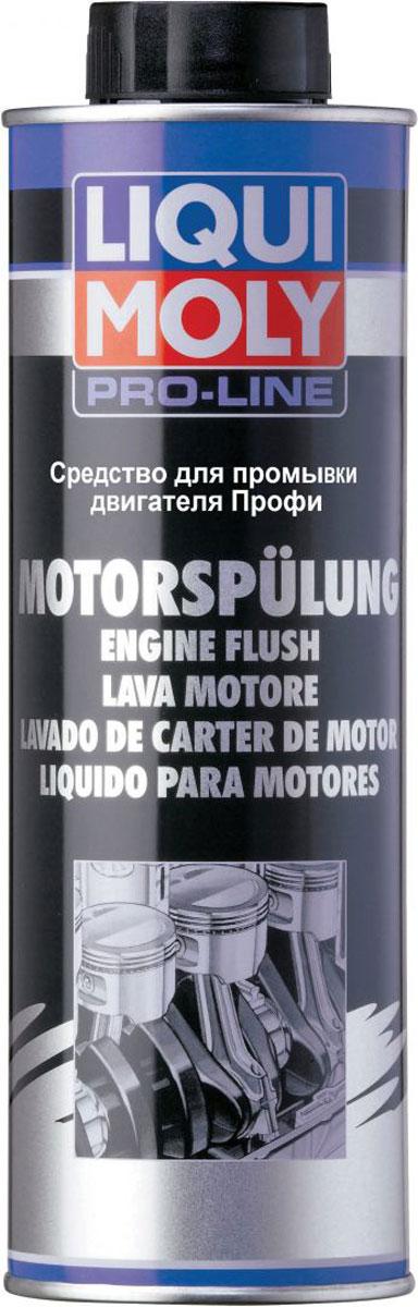 Средство для промывки двигателя LiquiMoly Pro-Line Motorspulung , 0,5 лRC-100BWC10-минутная промывка для максимально быстрой и качественной очистки. Для профессионального применения на СТО.