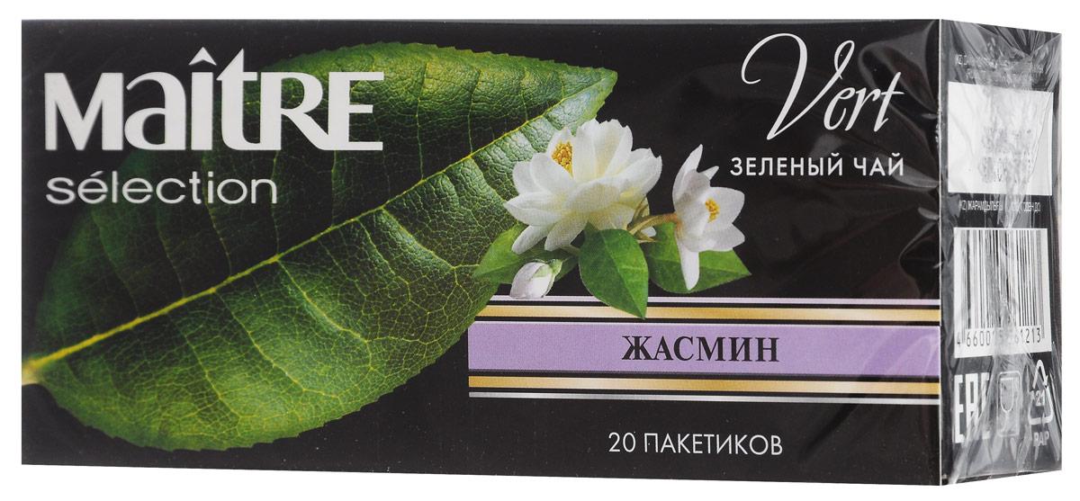 Maitre Жасмин зеленый чай в пакетиках, 20 штбас007Зеленый китайский чай Maitre с натуральными цветками жасмина. Настой янтарного цвета и с ароматом жасмина.
