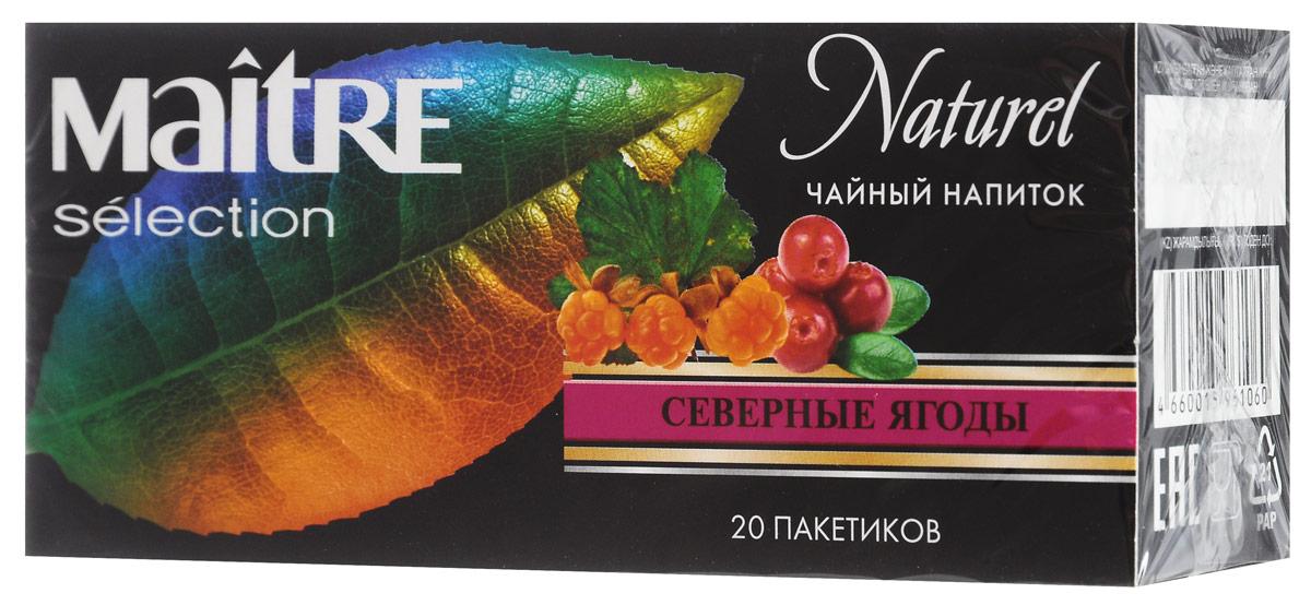 Maitre Северные ягоды чайный напиток в пакетиках, 20 штбас011Maitre Северные ягоды - чайный напиток на основе фруктов и каркаде. Насыщенный настой ярко красного цвета с приятной кислинкой имеет неповторимый освежающий вкус и аромат северных ягод: клюквы и морошки.