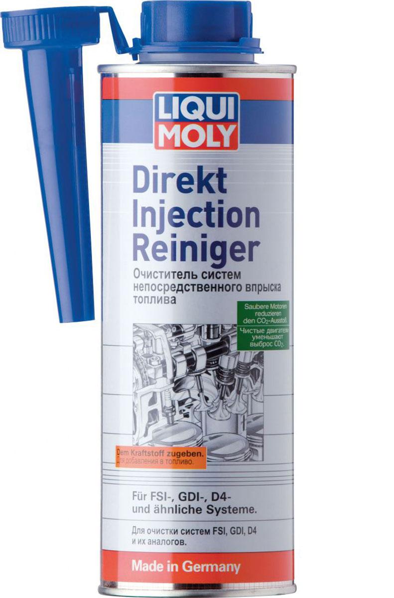 Очиститель систем непосредственного впрыска топлива Liqui Moly Direkt Injection Reiniger, 0,5 л7554Liqui Moly Direkt Injection Reiniger - специальное средство для очистки форсунок непосредственного впрыска систем GDI, FSI, D4 и подобных. Заменяет очистку на специальном стенде. Позволяет быстро и эффективно удаляет нагар, смолы и отложения. Снижает расход топлива и выбросы вредных веществ. Особенности: Гарантирует оптимальную работу двигателя и точную дозировку топлива. Уменьшает количество вредных веществ в выхлопе. Сокращает расход топлива. Специально для двигателей с катализатором. Защищает дорогие конструктивные элементы от износа и коррозии. Надежно удаляет отложения во всей топливной системе, включая камеру сгорания. Улучшает холодный запуск и стабильность холостого хода. Основа: присадки в жидкости-носителе. Товар сертифицирован.