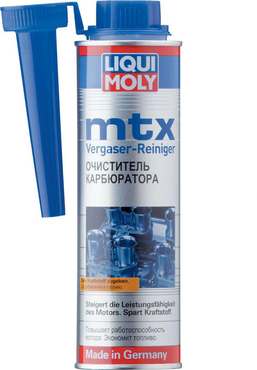 Очиститель карбюратора LiquiMoly MTX Vergaser Reiniger , 0,32 л1992Средство для очистки карбюратора от нагара, смолистых и масляных отложений. Также предотвращает обмерзание карбюратора в зимнее время.