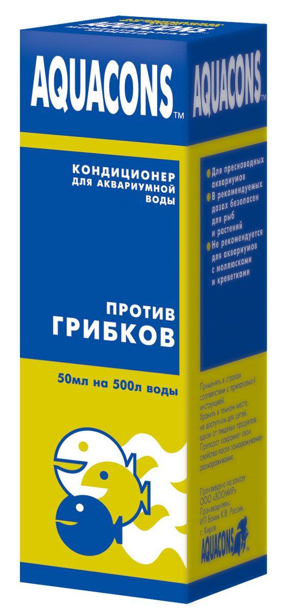 Кондиционер для аквариумной воды Aquacons Против грибков, 50 мл0120710Кондиционер АКВАКОНС (Aquacons) ПРОТИВ ГРИБКОВ предназначен для создания и поддержания безопасной, здоровой среды в пресноводном аквариуме. Он помогает избавиться от находящихся в аквариумной воде вредных грибков.Грибки обычно проявляются в аквариуме на фоне активного развития бактерий, поэтому одновременно с этим кондиционером рекомендуется применять кондиционер АКВАКОНС (Aquacons) АНТИСЕПТИЧЕСКИЙ.