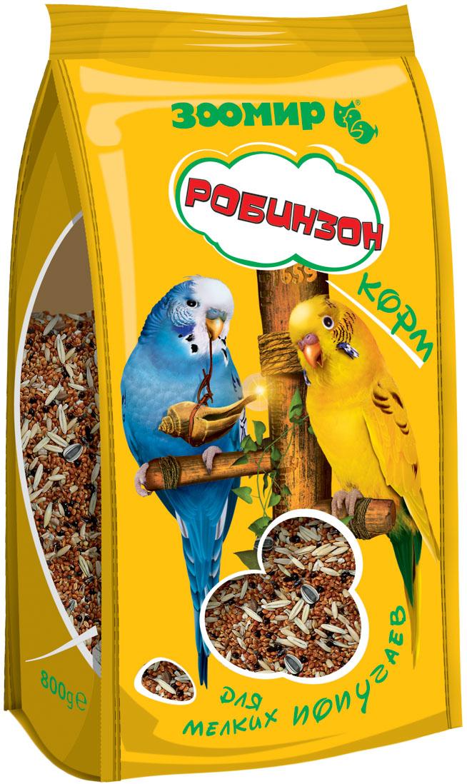 Корм для мелких попугаев Зоомир Робинзон, 800 г0120710Корм Зоомир Робинзон предназначен для мелких попугаев. Этот питательный корм отличается богатством состава. Содержащиеся в нем вкусные и полезные семена различных растений обеспечивают птиц всем необходимым для их нормальной жизнедеятельности и размножения.Состав: просо, овсяная крупа, канареечное семя, овес, семена луговых трав, рапса, подсолнечника, льна, сафлор, перловая крупа, измельченные раковины моллюсков, чечевица, плоды рожкового дерева.Товар сертифицирован.