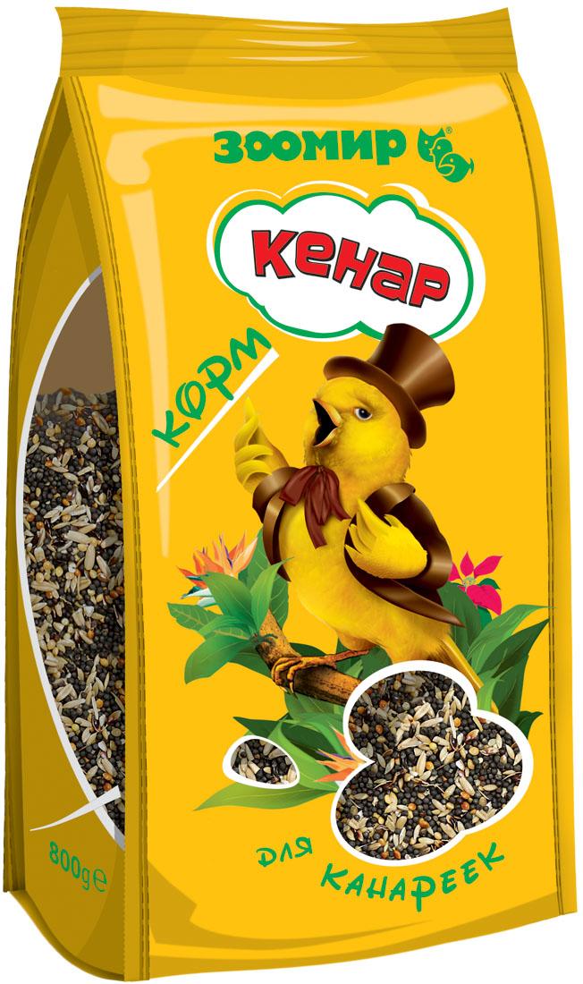 Корм Зоомир Кенар, для канареек, 800 г0120710Корм Зоомир Кенар - многокомпонентный корм, представляющий собой смесь разнообразных семян диких и культурных растений, специально предназначен для повседневного кормления канареек. Эта зерновая смесь максимально учитывает пищевые потребности этих птичек и обеспечит вашим любимцам долгую и здоровую жизнь в неволе.Состав: канареечное семя, рапс, просо, овсяная крупа, семена масличных культур и луговых трав.Товар сертифицирован.