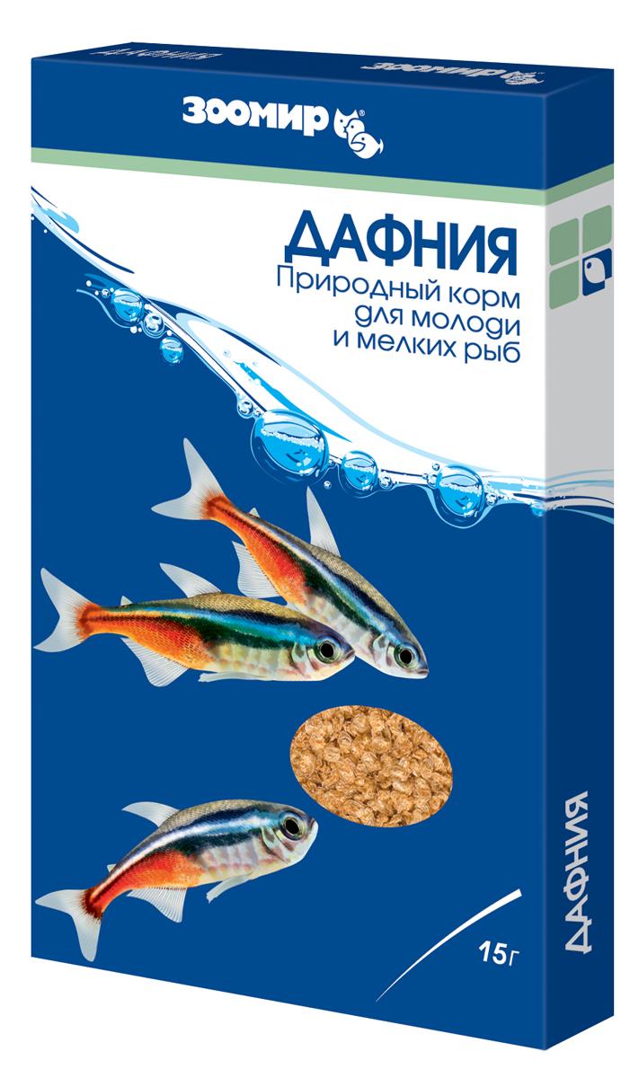 Корм для рыб Зоомир Дафния, 15 г0120710Универсальный корм для аквариумных рыб. Изготовлен методом естественной сушки из лучших сортов пресноводных рачков дафнии (Daphnia). Наиболее полноценный по биохимическому составу природный корм с высоким содержанием белка и минеральных веществ. Один из самых известных и популярных среди традиционных видов кормов. Рекомендуется для всех видов рыб, особенно для молоди и маленьких рыб, таких, как неоновые, гуппи, молли. Является подходящим кормом для маленьких лягушат и черепашек, может использоваться в качестве подкормки для декоративных птиц. Состав: дафния естественной сушки