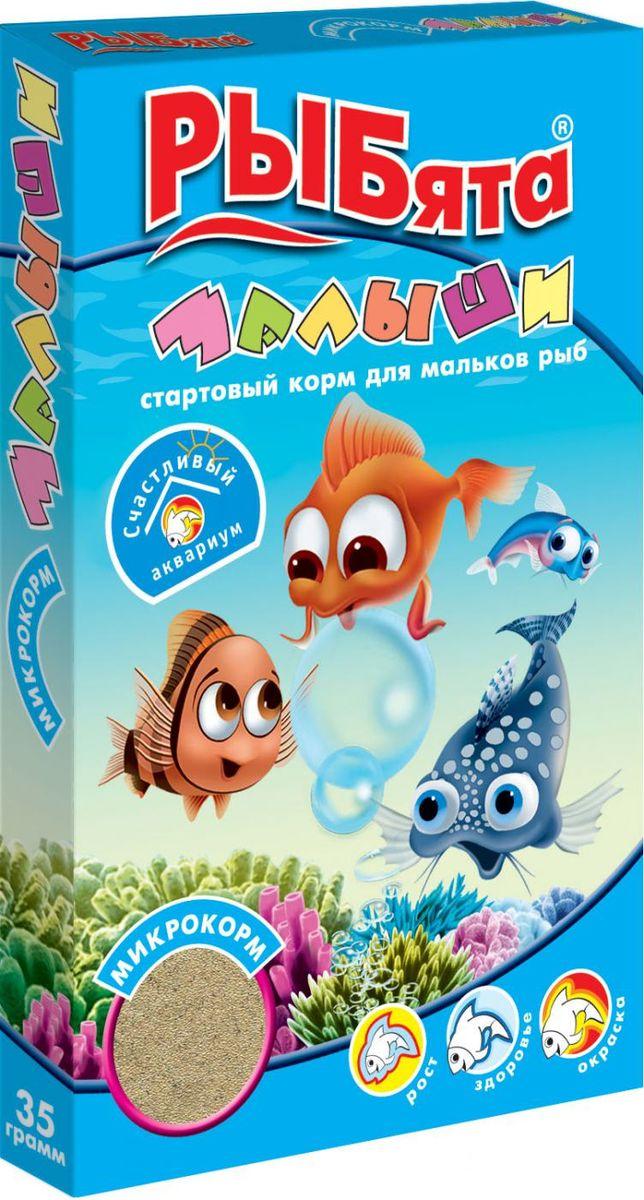 Стартовый корм для мальков рыб РЫБята Малыши, 35 г555Стартовый корм для мальков рыб. Корм РЫБята МАЛЫШИ отличается высокой усвояемостью и содержит все необходимое для полноценного питания и правильного развития мальков рыб, в том числе витамины, микро- и макроэлементы. Не замутняет воду. В каждой коробочке с кормом РЫБята вас ждет СЮРПРИЗ - яркая НАКЛЕЙКА с веселыми РЫБятами и их советами о том, как сделать жизнь в аквариуме счастливой и долгой. Состав: натуральные компоненты, в том числе, гаммарус, дафния, мука рыбная, пивные дрожжи, фарш рыбный, мука пшеничная, мука креветочная, глютен, спирулина, пробиотик, витаминно-минеральный комплекс. Витамины (в 100г): А - 2900 МЕ, D3 - 300 ME, E - 27 мг, С - 45 мг, бета-каротин - 10 мг.