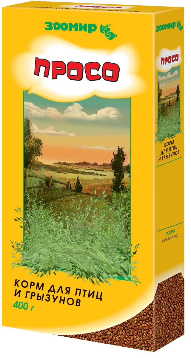 Корм для птиц и грызунов Зоомир Просо, 400 г606Корм Зоомир Просо предназначен для птиц и грызунов. Просо относится к обширному роду однолетних травянистых растений семейства злаков. Просо бывает различной окраски - желтое, белое и красное. Красные сорта считаются наиболее питательными. Просо является широко используемым видом корма для всех декоративных зерноядных птиц и грызунов. Богато незаменимыми аминокислотами. Просо служит основой для составления различных питательных зерновых смесей, его доля в рационе птиц достигает 60-70%. Состав: семена проса. Товар сертифицирован.
