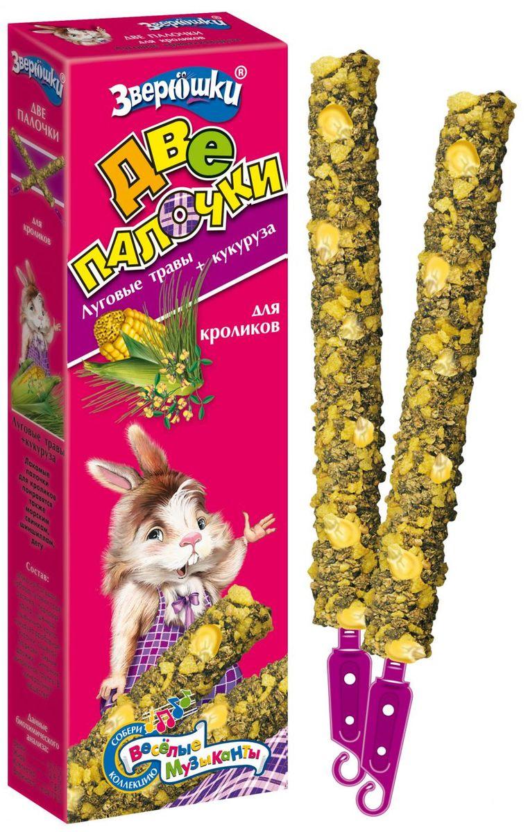 Лакомства для кроликов Зверюшки Две Палочки, луговые травы и кукуруза, 2 шт лакомства для крыс и мышей зверюшки две палочки подсолнух 2 шт х 40 г