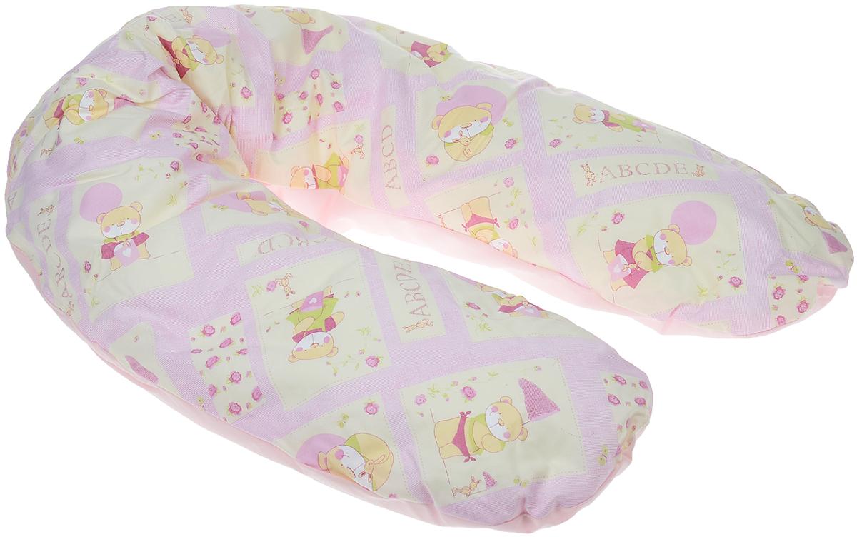 Plantex Подушка для кормящих и беременных Comfy Big Marcele цвет розовый