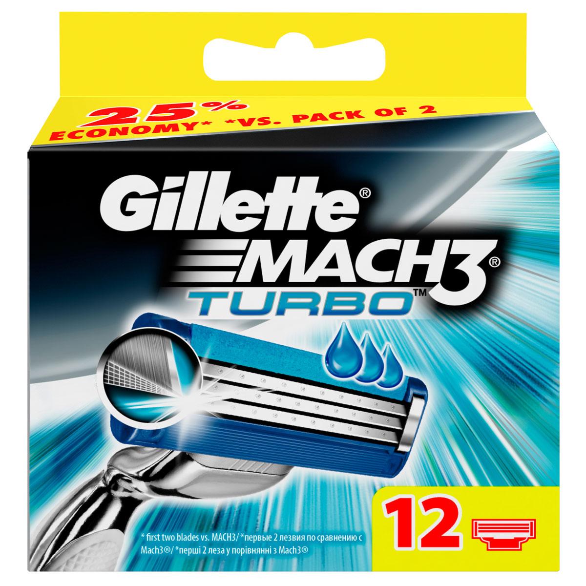 Сменные кассеты для бритья Gillette Mach 3 Turbo, 12 шт.MCT-81424006Новые лезвия. Острее, чем одноразовая бритва. Бреет без раздражения. Даже 10-ое бритье Mach3 комфортнее 1- го одноразовой бритвой. Совершенствуй процесс бритья с бритвой Mach3! Gillette Mach3 Turbo имеет более острые лезвия (первые два лезвия в сравнении с Mach3) и обеспечивает гладкое бритье без раздражения по сравнению одноразовыми бритвами Bluell Plus. Лезвия Turbo легче срезают щетину, не тянут и не дергают волоски (первые два лезвия в сравнении с Mach3), даря вам невероятный комфорт. В то же время гелевая полоска Comfort помогает сохранить дольше вашу бритву Mach3 Turbo и мягко скользит по коже (по сравнению с одноразовыми бритвенными станками Bluell Plus). Этот станок имеет вдвое больше микрогребней SkinGuard для мягкости бритья (по сравнению с одноразовыми бритвенными станками Bluell Plus). Плавающая головка обеспечивает тесный контакт лезвий с кожей, рукоятка с регулировкой нажатия адаптируется к контурам лица для более легкого и комфортного бритья (по...