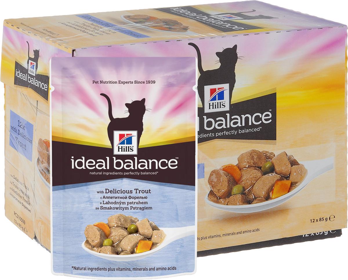 Консервы для кошек Hills Ideal Balance, с аппетитной форелью, 85 г, 12 шт10026_12Аппетитный рацион Hills Ideal Balance кусочки форели с овощами в соусе изготовлен из превосходных натуральных ингредиентов и обеспечивает точно сбалансированное питание вашей кошке для поддержания ее здоровья. Ключевые преимущества: Безупречно сбалансирован Создан на основе натуральных ингредиентов Не содержит кукурузы, пшеницы, сои Без искусственных красителей, ароматизаторов, консервантов Гарантия 100% сбалансированного питания Контролируемое содержание протеина и натрия обеспечивает идеальный баланс нутриентов для поддержания крепкого здоровья Контролируемое содержание магния и фосфора поддерживает здоровье мочевыводящих путей Высокая энергетическая ценность удовлетворяет потребность животного в энергии без необходимости скармливать большие порции Точный баланс натуральных ингредиентов: Свежее мясо курицы. Превосходный источник постного белка. Поддерживает питомца в хорошей стройной форме. Овощи....