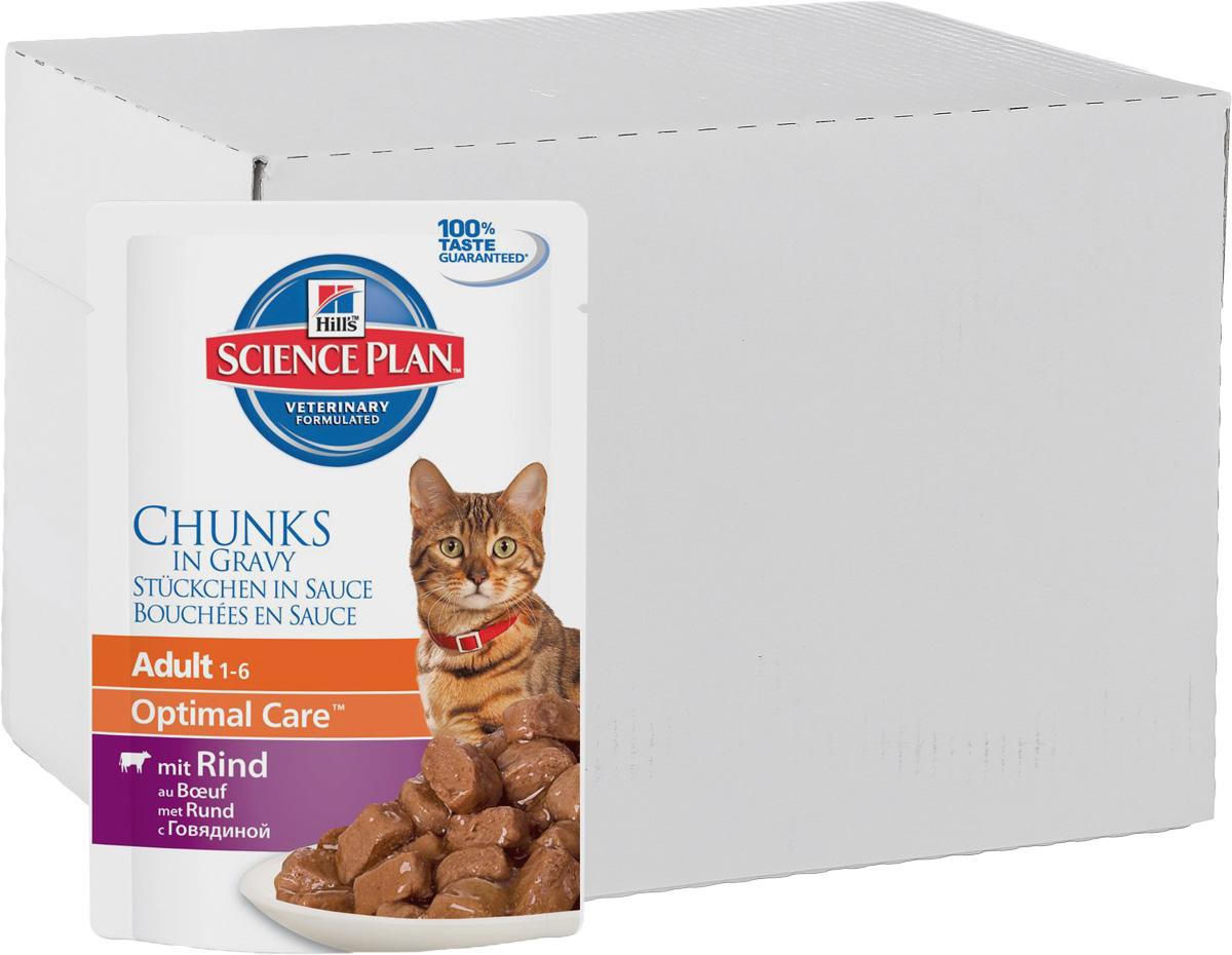 Консервы Hills Optimal Care для кошек от 1 года, с говядиной, 85 г, 12 шт2106_12Консервы Hills Optimal Care - это полноценное, точно сбалансированное питание, приготовленное из ингредиентов высокого качества, без добавления красителей и консервантов. Каждый рацион Science Plan содержит эксклюзивный комплекс антиоксидантов с клинически подтвержденным эффектом для поддержки иммунной системы вашего питомца. Рекомендуется кошкам в возрасте от 1 до 7 лет. Не рекомендуется: - котятам, - беременным и кормящим кошкам. Во время беременности и лактации кошек нужно переводить на рацион для котят Hills Science Plan Kitten Healthy Development (Гармоничное развитие). Ключевые преимущества: - Высокая энергетическая ценность удовлетворяет потребность животного в энергии без необходимости скармливать большие порции. - Контролируемое содержание протеинов и натрия - точный баланс нутриентов для крепкого здоровья (не допускает избытка нутриентов, который может навредить здоровью). - Контролируемое содержание магния и...