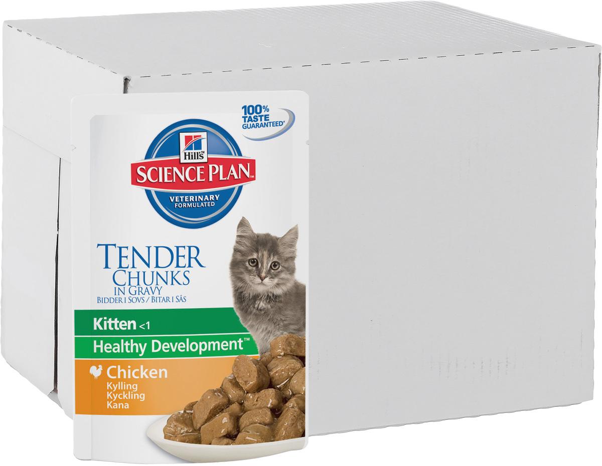 Консервы для котят Hills Healthy Development, с курицей, 85 г, 12 шт2112_12Консервы для котят Hills Healthy Development - это полноценное, точно сбалансированное питание, приготовленное из ингредиентов высокого качества, без добавления красителей и консервантов. Каждый рацион Science Plan содержит эксклюзивный комплекс антиоксидантов с клинически подтвержденным эффектом для поддержки иммунной системы вашего питомца. Рекомендуется: - котятам после отъема от матери до 1 года, - беременным и кормящим кошкам. Во второй половине периода лактации котят можно начать кормить тем же рационом Hills Science Plan Kitten Healthy Development (Гармоничное развитие), которым кормят их мать - это облегчит процесс отъема от матери. Стерилизованных кошек старше 6 месяцев следует перевести на рацион Science Plan Sterilised Cat Young Adult. Не рекомендуется для длительного кормления взрослых кошек (кроме животных с повышенной потребностью в энергии). Ключевые преимущества: - Рационы Hills Science Plan Kitten Healthy...