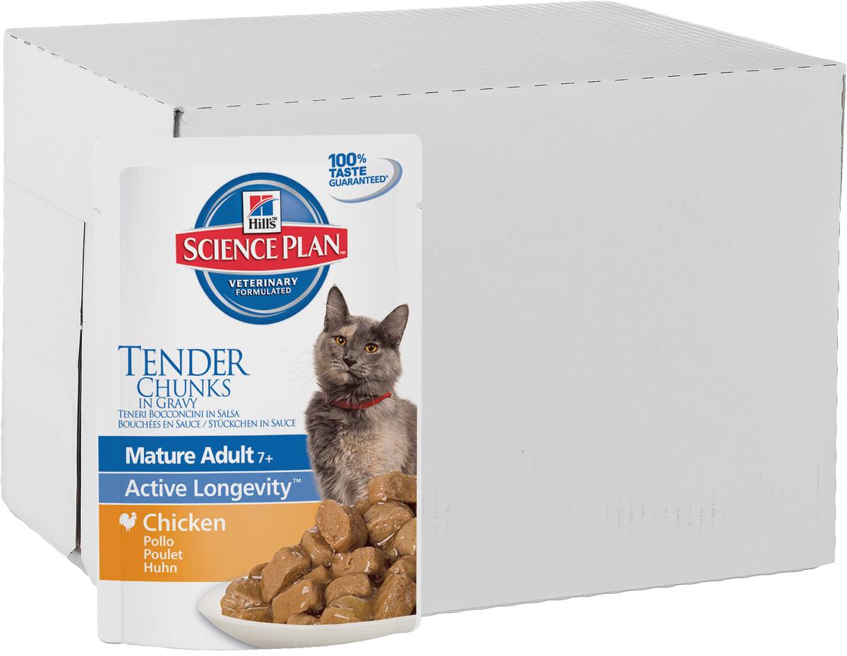 Консервы Hills Mature Adult для пожилых кошек старше 7 лет, с курицей, 85 г, 12 шт2111_12Консервы Hills Mature Adult - это полноценное, точно сбалансированное питание, приготовленное из ингредиентов высокого качества, без добавления красителей и консервантов. Каждый рацион Science Plan содержит эксклюзивный комплекс антиоксидантов с клинически подтвержденным эффектом для поддержки иммунной системы вашего питомца. Рекомендуется кошкам старше 7 лет. Не рекомендуется: - котятам, - беременным и кормящим кошкам. Во время беременности и лактации кошек нужно переводить на рацион для котят Hills Science Plan Kitten Healthy Development (Гармоничное развитие). Ключевые преимущества: - Контролируемое содержание протеина и натрия. Точный баланс нутриентов для крепкого здоровья (не допускает избытка нутриентов, который может навредить здоровью). - Контролируемое содержание кальция, магния, фосфора поддерживает здоровье мочевыводящих путей. - Менее кислая pH мочи 6.4-6.6 поддерживает здоровье мочевыводящих путей на данном этапе...