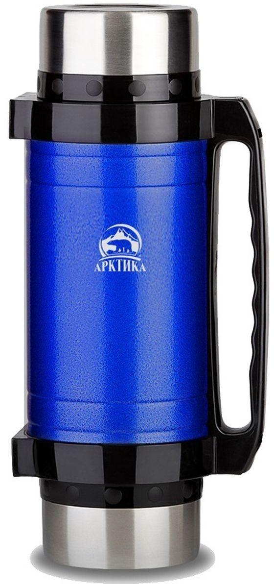 Термос Арктика, с чашками и ложками, цвет: синий, черный, 2,5 л202-2500 синийТермос Арктика с широким горлом сохранит вашу еду или напитки горячими в течение долгого времени. Корпус выполнен из высококачественной нержавеющей стали. Две крышки можно использовать в качестве стаканов, так же есть дополнительная чашка, и две ложки. В комплекте имеется удобный ремень для переноски. Термос можно использовать как для еды, открутив клапан, так и для напитков, нажав на клапан. Термос Арктика составит компанию за обеденным столом, улучшит настроение и поднимет аппетит, где бы этот стол не находился. Пусть даже в глухом отсыревшем лесу, где даже развести костер будет стоить немалого труда. Забудьте об этих неудобствах - вместительный и компактный термос Арктика с радостью послужит вам в качестве миниатюрной полевой кухни, поднимет настроение нарядным внешним видом и вкусной домашней едой. Диаметр горлышка: 7,5 см. Высота (с учетом крышки): 36,5 см. Время сохранения температуры (холодной и горячей): 32 часа.