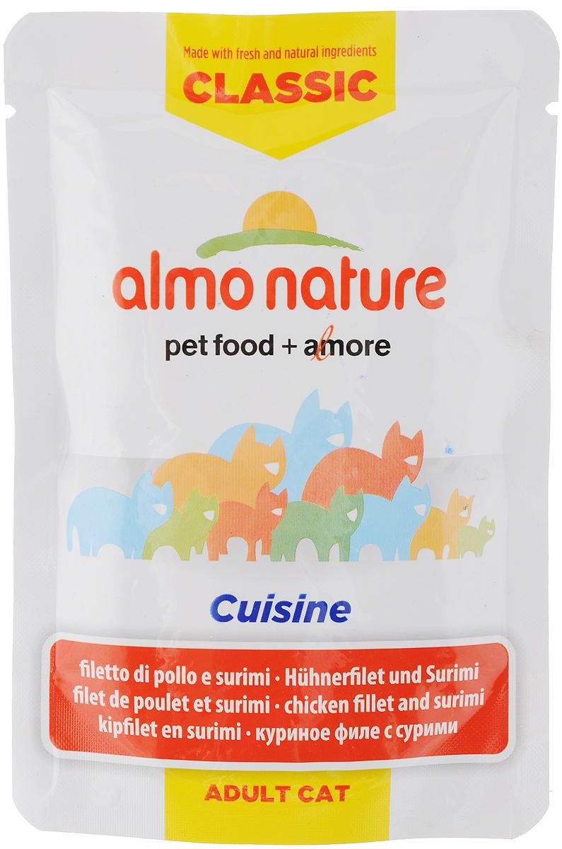 Консервы для взрослых кошек Almo Nature Classic Cuisine, куриное филе с сурими, 55 г0120710Консервы для взрослых кошек Almo Nature Classic Cuisine - дополнительное питание для кошек, которое изготавливается из свежих натуральных ингредиентов, чтобы предложить вашей кошке самое лучшее питание. Обогащены витаминами и минералами. Состав: куриное филе 48%, куриный бульон, сурими 4,1%, рис. Добавки: витамин А 1325 МЕ/кг, витамин Е 15 мг/кг, таурин 160 мг/кг. Гарантированный анализ: белки 13%, клетчатка 0,1%, жиры 0,4%, зола 2%, влага 82%. Энергетическая ценность: 480 ккал/кг. Товар сертифицирован.
