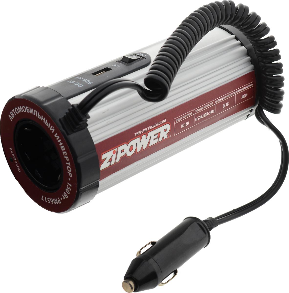 """Инвертор автомобильный """"Zipower"""", 150 В PM 6517"""