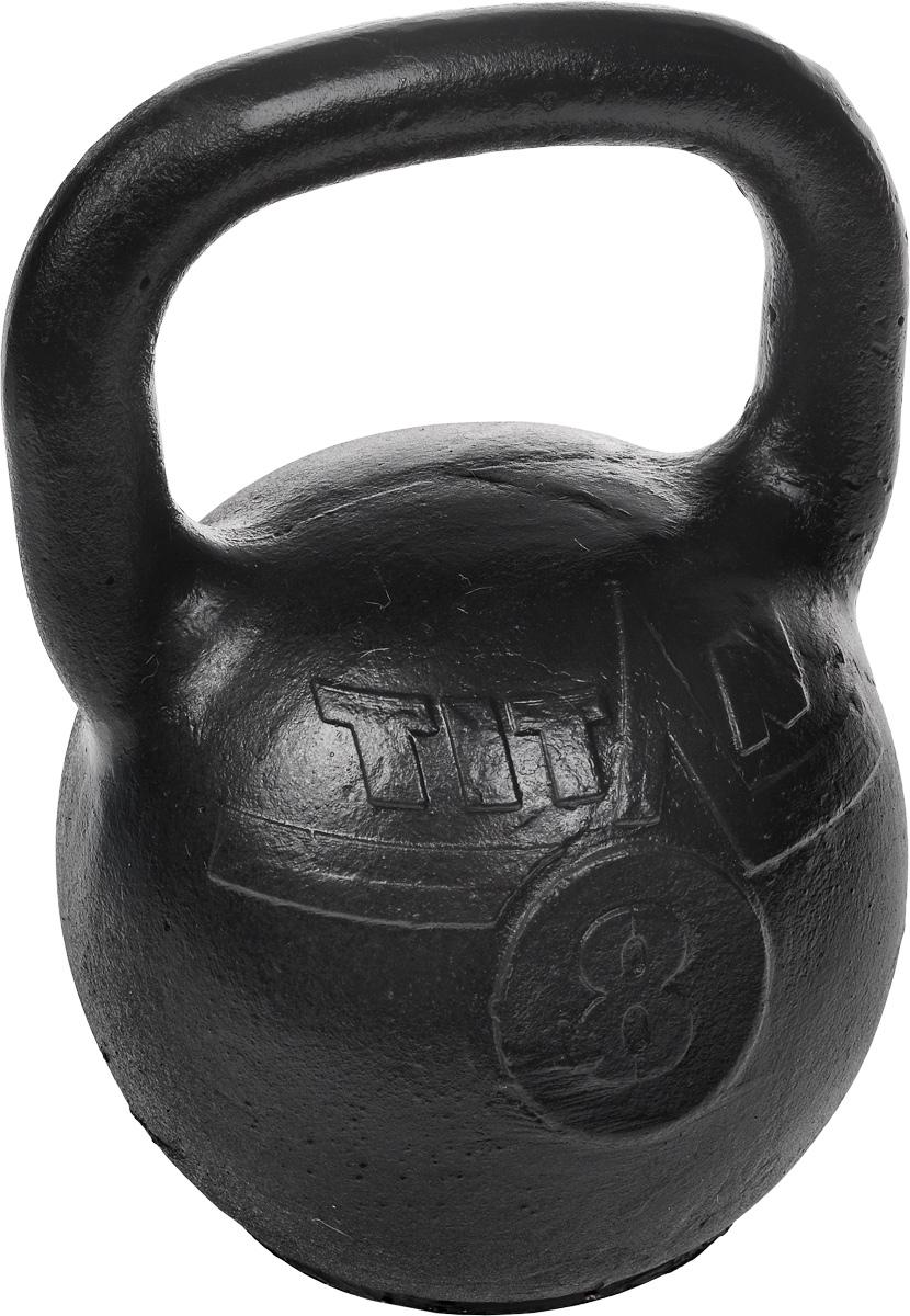 Гиря чугунная Titan, 8 кг40162Гиря Titan выполнена из высококачественного прочного чугуна. Эргономичная рукоятка не скользит в руке, обеспечивая надежный хват. Чугунная гиря прочна, долговечна, устойчива к коррозии и температурам, поэтому является одними из самых популярных спортивных снарядов. Гири - это самое простое и самое гениальное спортивное оборудование для развития мышечной массы. Правильно поставленные тренировки с ними позволяют не только нарастить мышечную массу, но и развить повышенную выносливость, укрепляют сердечнососудистую систему и костно-мышечный аппарат.Вес гири: 8 кг.