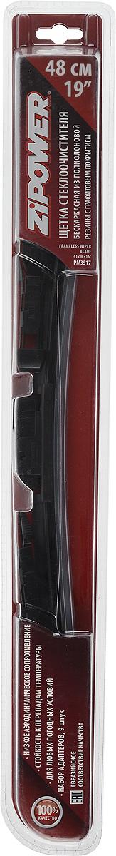 Щетка стеклоочистителя Zipower, бескаркасная, 48 см, 1 штPM 3519Щетка стеклоочистителя Zipower гарантирует отличный обзор при любых погодных условиях, в том числе таких сложных, как дождь, снег и пониженная температура. Обеспечивает хорошую видимость. Полифлоновая резина с графитовым покрытием обеспечивает отличное скольжение и очистку стекла без царапин. Бескаркасный аэродинамический корпус обеспечивает хорошую прижимную силу. Щетка подходит для любых погодных условий.