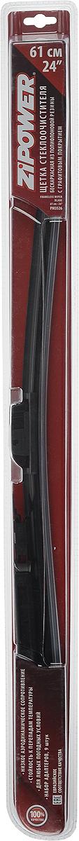 Щетка стеклоочистителя Zipower, бескаркасная, 61 см, 1 штPM 3526Щетка стеклоочистителя Zipower гарантирует отличный обзор при любых погодных условиях, в том числе таких сложных, как дождь, снег и пониженная температура. Обеспечивает хорошую видимость. Полифлоновая резина с графитовым покрытием обеспечивает отличное скольжение и очистку стекла без царапин. Бескаркасный аэродинамический корпус обеспечивает хорошую прижимную силу. Щетка подходит для любых погодных условий.