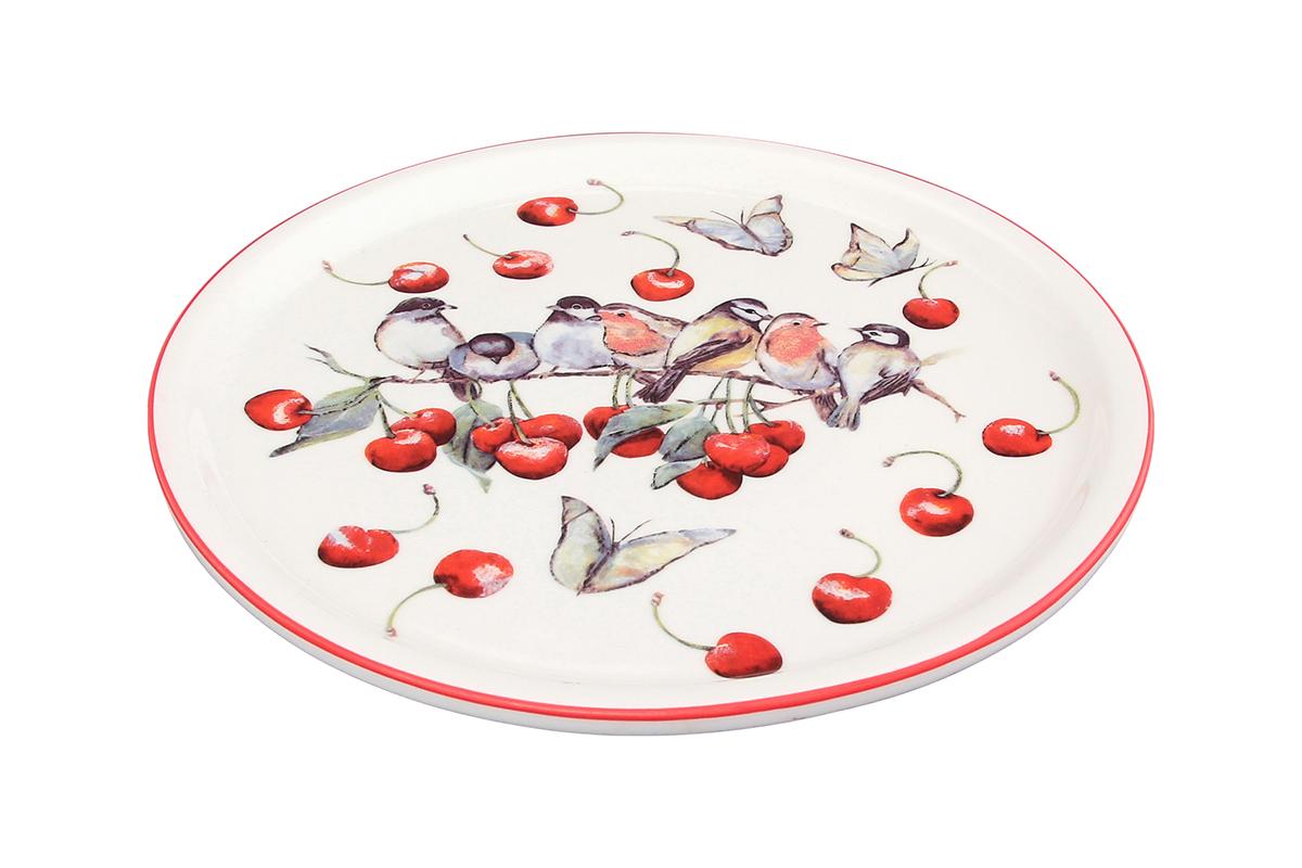 Блюдо Elan Gallery Вишня, диаметр 25 см101292Элегантное блюдо Elan Gallery Вишня, изготовленное из высококачественной керамики, украшено ярким рисунком. Блюдо - необходимая вещь при застолье. Вы можете использовать его для закусок, сырной нарезки, колбасных изделий и горячих блюд. Изумительное сервировочное блюдо станет изысканным украшением вашего праздничного стола.