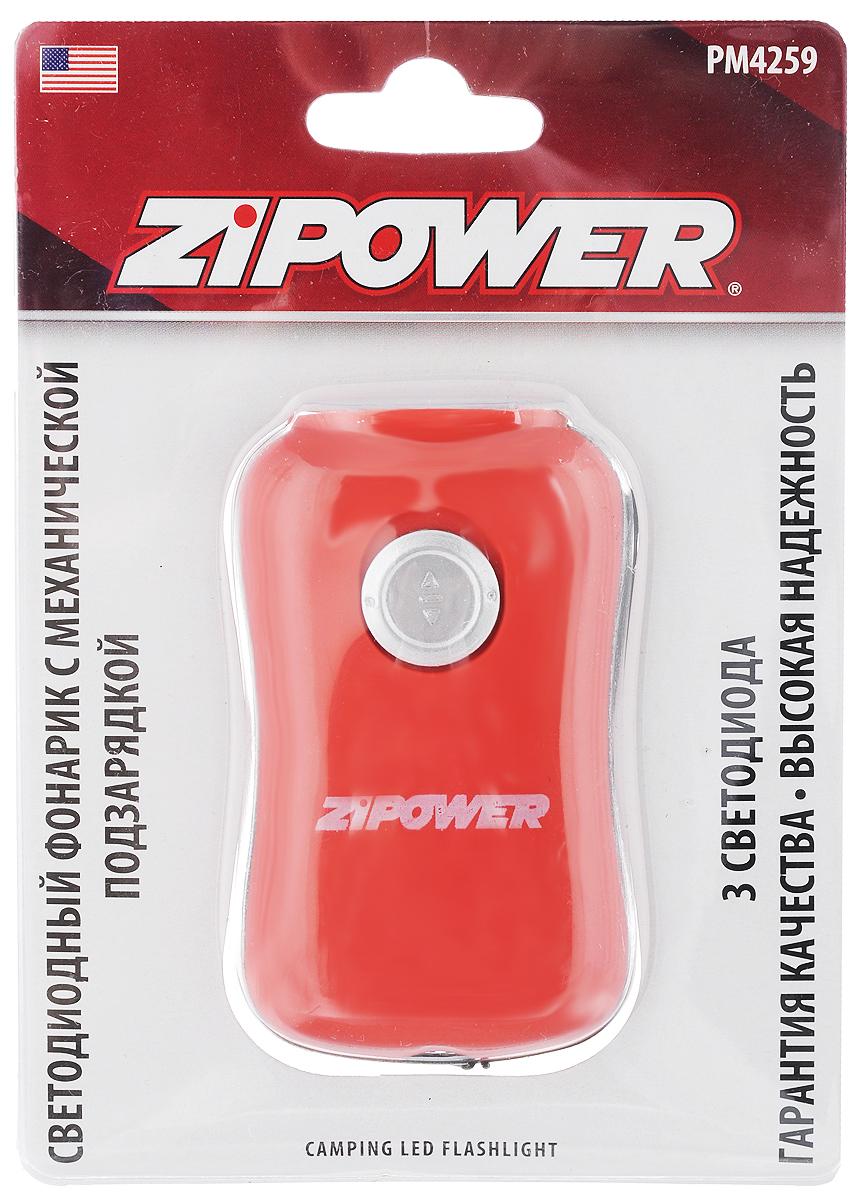 Светодиодный фонарик Zipower, с механической подзарядкой, цвет: коралловыйPM 4259_коралловыйСветодиодный фонарик Zipower с механической подзарядкой отличается высокой надежностью, обладает оптимальным световым потоком и фокусировкой. Три светодиода обеспечивают длительный срок службы. Фонарик не зависит от источника питания, благодаря механической подзарядке. Идеален для использования в дороге, дома, на даче, в походных условиях.