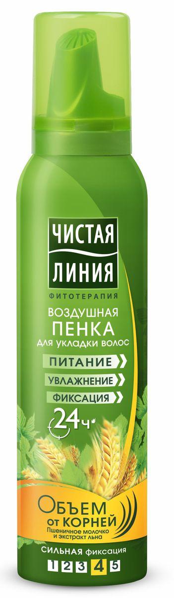 Чистая Линия Пенка для укладки волос Объем от корней 150 мл1106460321Идеальная фиксация .Без склеивания и липкости.Без утяжеления . Объем 24 часа Здоровые волосы . Защищает волосы по всей длине.Увлажняет и питает. Содержит природный УФ-фильтр
