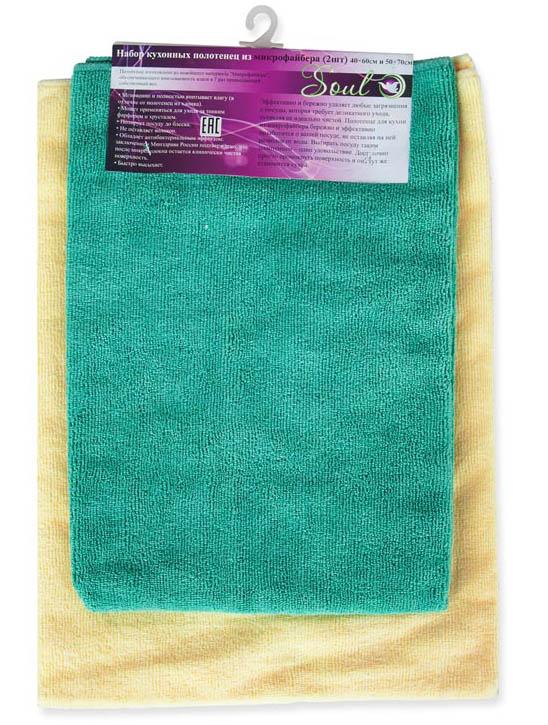 Салфетка для кухни Soavita Soul, цвет: желтый, бирюзовый, 30 х 50 смVT-1520(SR)Махровое полотно создается из хлопковых нитей, которые, в свою очередь, прядутся из множества хлопковых волокон. Чем длиннее эти волокна, тем прочнее будет нить, и, соответственно, изделие. Длина составляющих хлопковую нить волокон влияет и на фактуру получаемой ткани: чем они длиннее, тем мягче и пушистее получится махровое изделие, тем лучше будет впитывать изделие воду. Хотя на впитывающие качество махры – ее гигроскопичность, не в последнюю очередь влияет состав волокна. Мягкая махровая ткань отлично впитывает влагу и быстро сохнет.Компания Karna — популярный производитель махровых полотенец, халатов и другого текстиля из Турции. Хлопковые и бамбуковые изделия отличного качества станут приятным дополнением обстановки вашей ванной и незаменимым помощником на кухне. В коллекциях Karna вы найдёте не только полотенца для повседневного использования, но и симпатичные наборы полотенец и салфеток в подарочной упаковке.