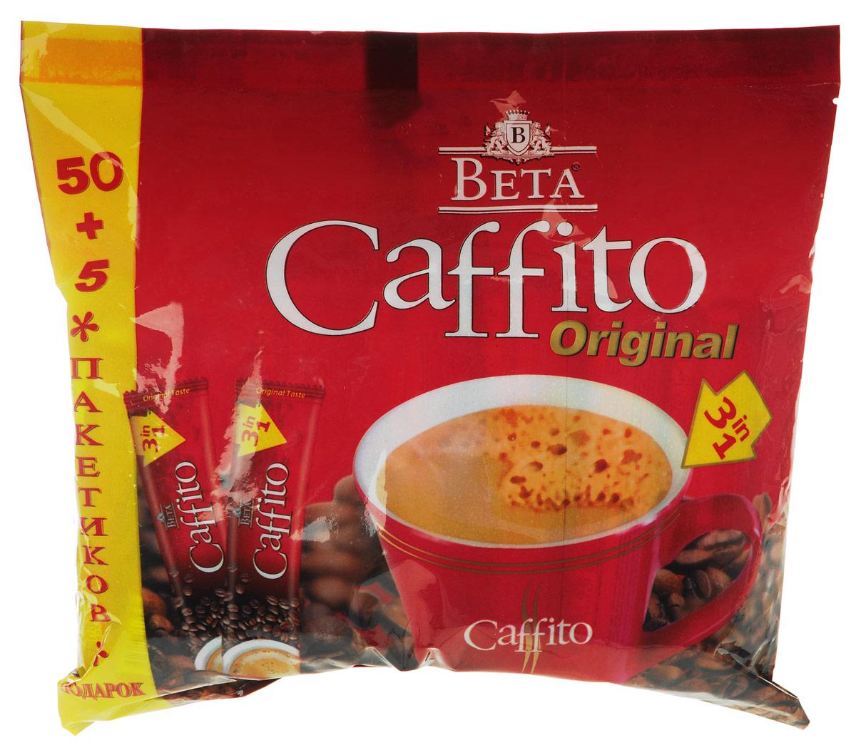 Beta Caffito кофейный напиток 3 в 1, 50 шт + 5 шт0120710Beta Caffito - превосходный кофейный напиток со сливками. Удобные порционные пакетики 3 в 1 позволяют моментально приготовить чашку ароматного кофе.