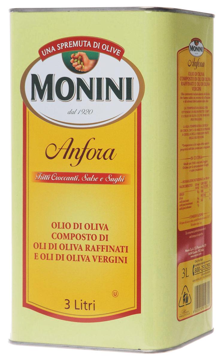 Monini Anfora масло оливковое, 3 л0120710Monini Anfora - рафинированное оливковое масло с добавлением нерафинированного. Незаменимо при приготовлении пищи, подвергаемой высокотемпературной тепловой обработке, так как обладает способностью не образовывать вредных веществ при жарке.