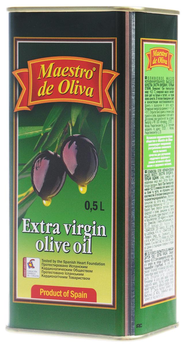 Maestro de Oliva Extra Virgin масло оливковое, 0,5 л1650006/2Оливковое масло Extra Virgin от Maestro de Oliva - известный и качественный продукт, отмеченный как специалистами, так и обычными потребителями. Масло под этой маркой на протяжении 13 последних лет выигрывало разные престижные премии и награды, как Товар года, а также награждено двумя звездами отличного вкуса престижного конкурса продуктов питания, организованного Международным институтом вкуса и качества в Брюсселе Superior award taste.
