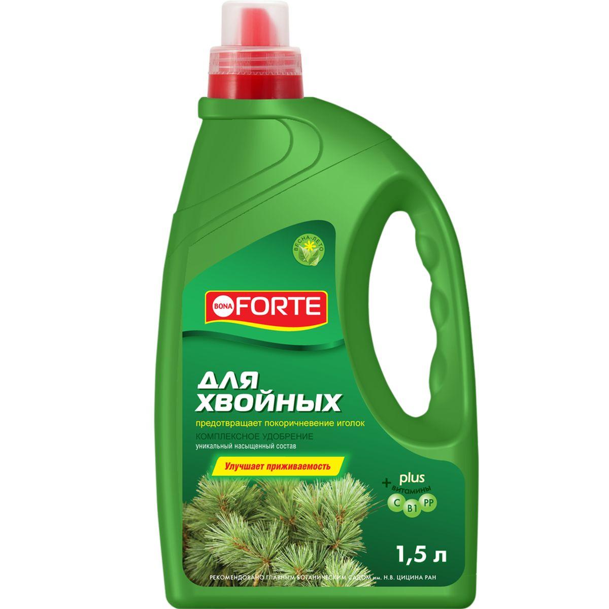 Жидкое комплексное удобрение Bona Forte, для хвойных растений, 1,5 л09840-20.000.00Препятствует покоричневению хвои, поддерживает зеленый цвет иголок, стимулирует рост и развивает корневую систему.