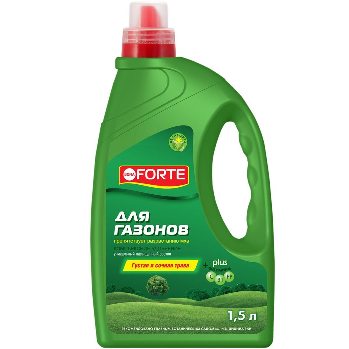 Жидкое комплексное удобрение Bona Forte, для газонов, 1,5 лBF-21-04-008-1Восстанавливает траву после скашивания, укрепляет и уплотняет травяной покров, придает сочный и яркий зеленый цвет газону.