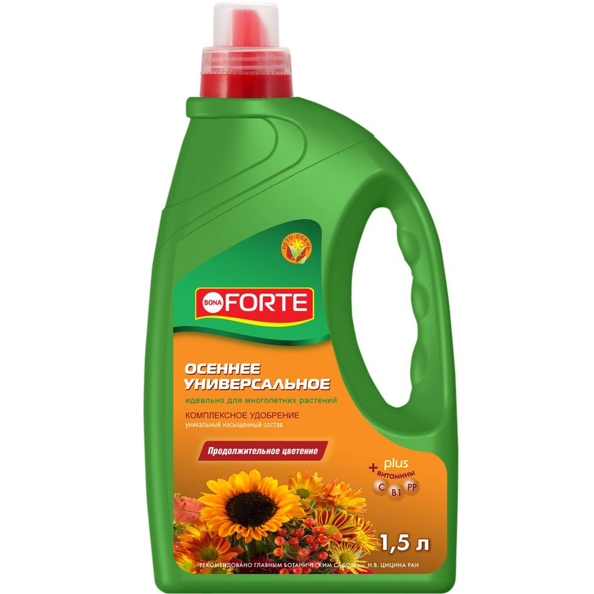 Жидкое комплексное удобрение Bona Forte, универсальное осеннее, 1,5 л09840-20.000.00Жидкое комплексное осеннее универсальное удобрение Bona Forte предназначено для декоративных кустарников и многолетних растений открытого грунта. Обеспечивает продолжительное цветение. Имеет в составе все необходимые микроэлементы. Состав: азот 0%, фосфор 7%, калий 5%, магний 0,3%, железо 0,005%, марганец 0,005%, бор 0,002%, цинк 0,002%, медь 0,0004%, молибден 0,0004%, кобальт 0,0002%; биологически активные вещества: витамины (С, В1, РР) и янтарная кислота. Товар сертифицирован.