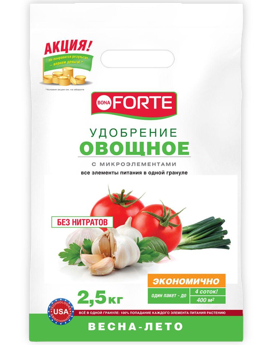 Удобрение комплексное гранулированное Bona Forte, овощное марка NPK 10-20-20 с микроэлементами, 2,5 кгBF-23-01-022-1Все элементы в одной грануле, равномерное внесение удобрения, безопасно - без нитратов, экономичное расходование, отличный результат. Уважаемые клиенты! Обращаем ваше внимание на возможные изменения в дизайне упаковки. Качественные характеристики товара остаются неизменными. Поставка осуществляется в зависимости от наличия на складе.