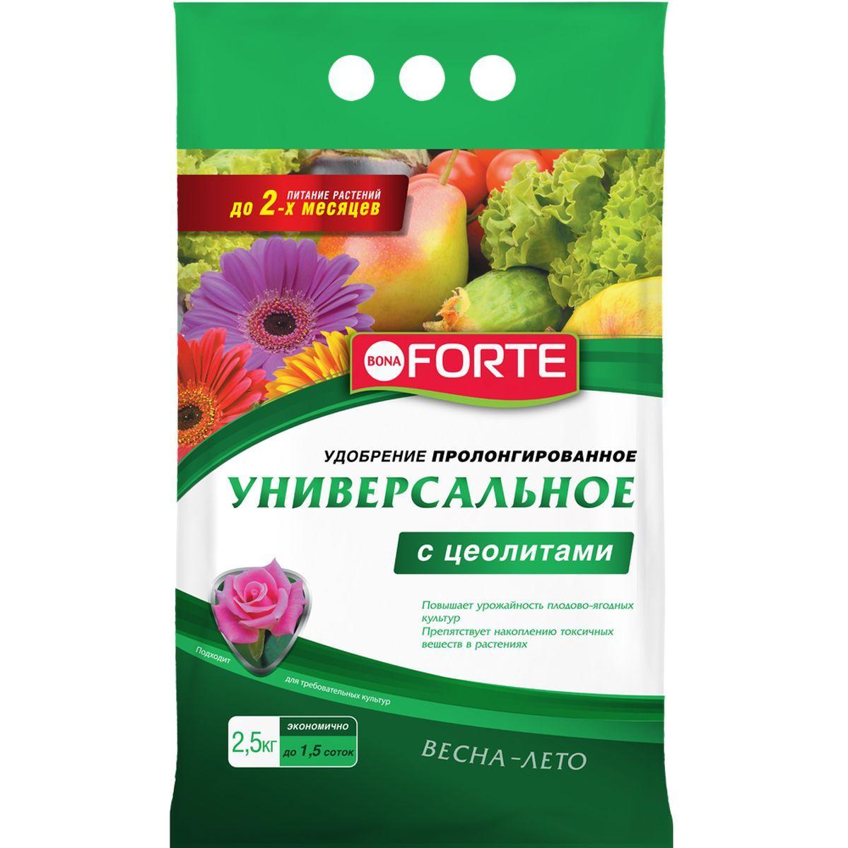 Удобрение Bona Forte, универсальное, с цеолитом, 2,5 кгBF-23-01-034-1Для овощных, плодовых, ягодных, декоративных и цветочных культур. Удобрения дополнительно обогащены ЦЕОЛИТОМ, который имеет уникальные полезные качества: - удерживает влагу и питательные вещества в корнеобитаемой зоне растений; - снижает стрессы растений при посадке и пересадке; - обеспечивает оптимальный воздушный режим даже при максимальном насыщении грунта водой; - делает удобрения пролонгированными