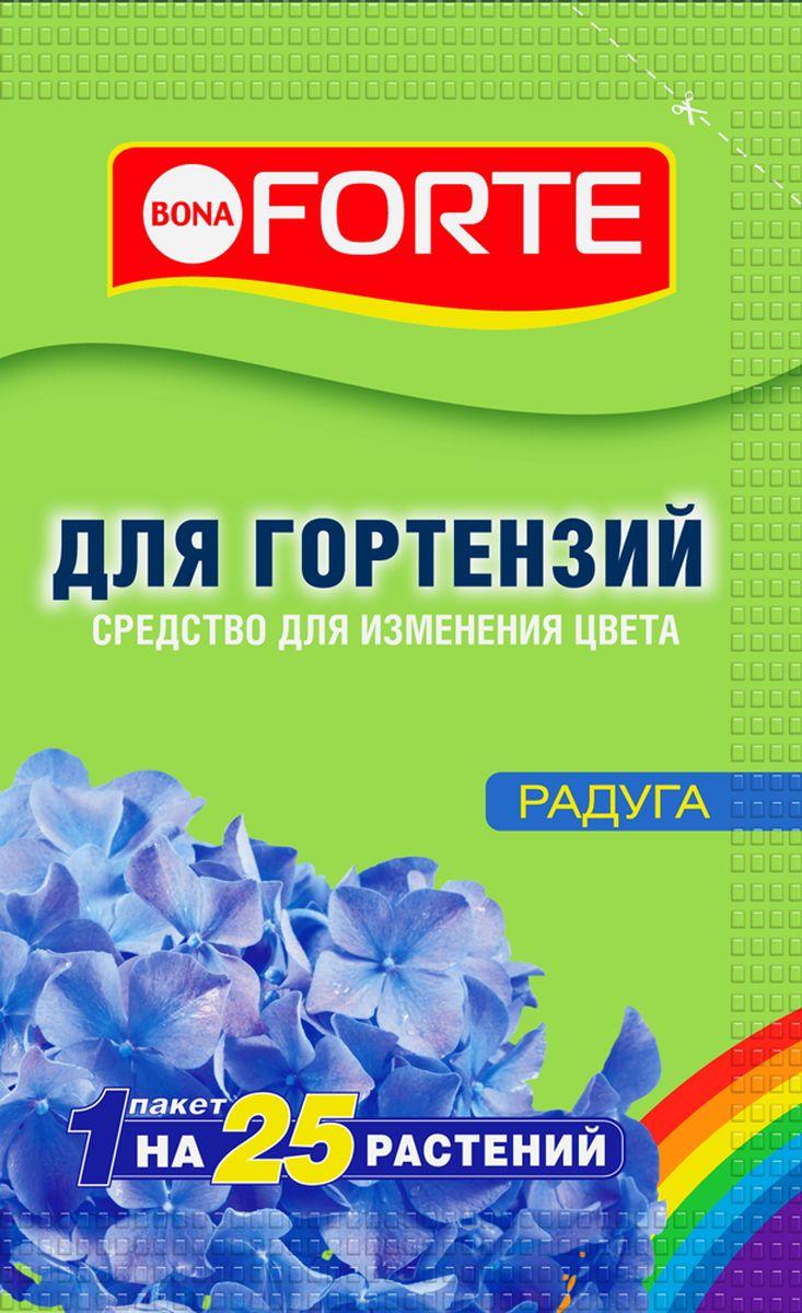 Средство для изменения цвета гортензий Bona Forte Радуга, 100 г09840-20.000.00Средство Радуга для Гортензий Bona Forte рекомендуется для поддержания и изменения цвета крупнолистных гортензий с розового на голубой. Улучшает внешний вид гортензий, поддерживает яркий насыщенный голубой цвет соцветий. Советы производителя: для изменения цвета гортензий с розового на голубой рекомендуется поливать кустарники до начала цветения. Для поддержания насыщенного голубого цвета гортензий применять средство в течение всего периода цветения. Радуга для гортензий Bona Forte идеально сочетается со всеми продуктами марки для обеспечения жизнедеятельности растений.