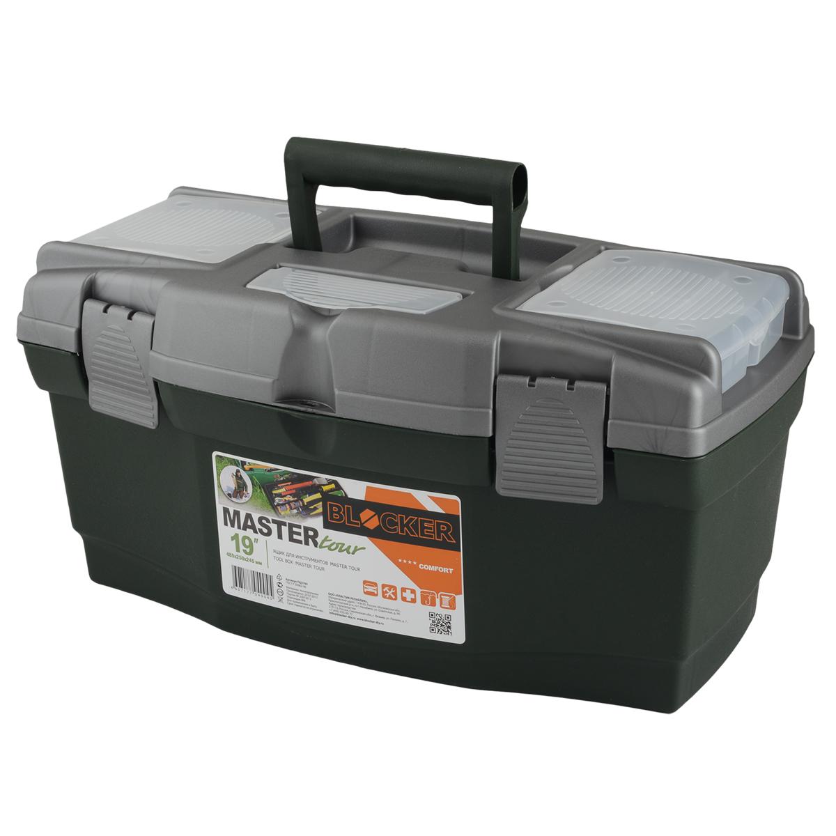 Ящик для инструментов Blocker Master Tour, цвет: темно-зеленый, 485 х 250 х 245 ммПЦ3705-НТЗЛ-7РSМногофункциональный ящик Blocker Master Tour отлично подходит для хранения небольших рыболовных и охотничьих принадлежностей, может быть использован для переноски мангала, посуды и многих вещей, которые могут понадобиться на отдыхе или в путешествии. Ящик имеет надежные замки и встроенные органайзеры в крышке для размещения мелких деталей.