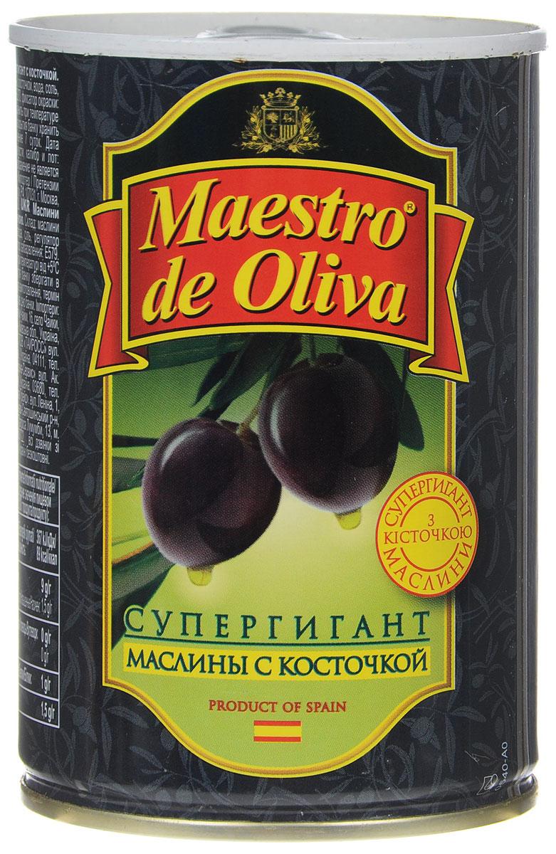 Maestro de Oliva маслины супергигант с косточкой, 425 г0710079/3Превосходные крупные маслины Maestro de Oliva с косточкой. Оливки и маслины от Maestro de Oliva на протяжении последних лет являются лидером продаж на российском рынке, благодаря широкому ассортименту и неизменно высокому качеству.