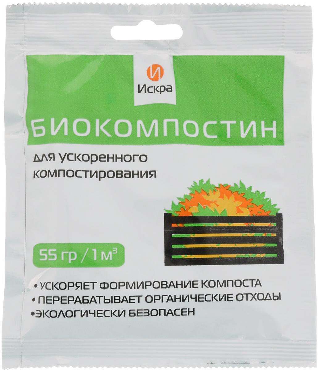 """Биокомпостин """"Искра"""", 55 г КИ-55"""