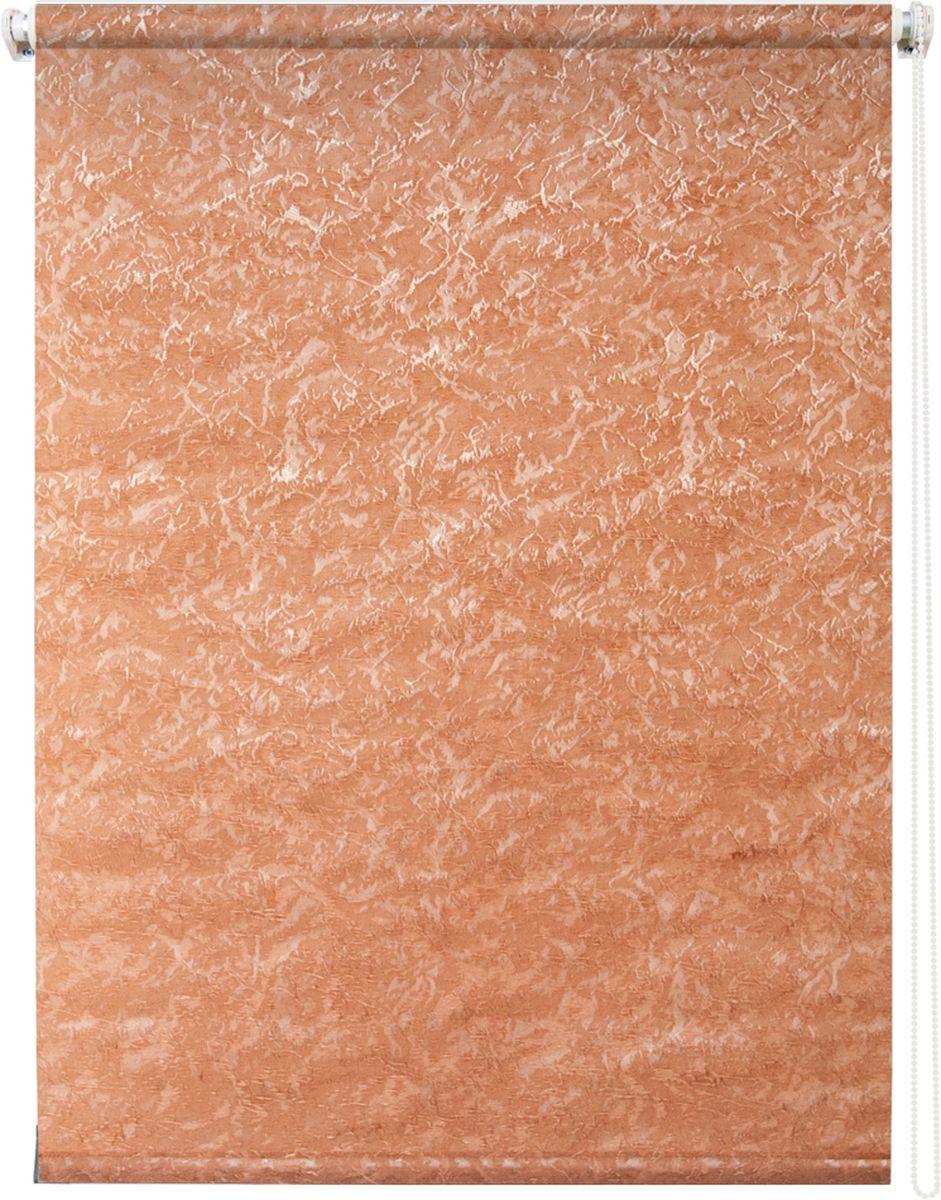 Штора рулонная Уют Фрост, цвет: оранжевый, 140 х 175 см10503Штора рулонная Уют Фрост выполнена из прочного полиэстера с обработкой специальным составом, отталкивающим пыль. Ткань не выцветает, обладает отличной цветоустойчивостью и светонепроницаемостью.Штора закрывает не весь оконный проем, а непосредственно само стекло и может фиксироваться в любом положении. Она быстро убирается и надежно защищает от посторонних взглядов. Компактность помогает сэкономить пространство. Универсальная конструкция позволяет крепить штору на раму без сверления, также можно монтировать на стену, потолок, створки, в проем, ниши, на деревянные или пластиковые рамы. В комплект входят регулируемые установочные кронштейны и набор для боковой фиксации шторы. Возможна установка с управлением цепочкой как справа, так и слева. Изделие при желании можно самостоятельно уменьшить. Такая штора станет прекрасным элементом декора окна и гармонично впишется в интерьер любого помещения.