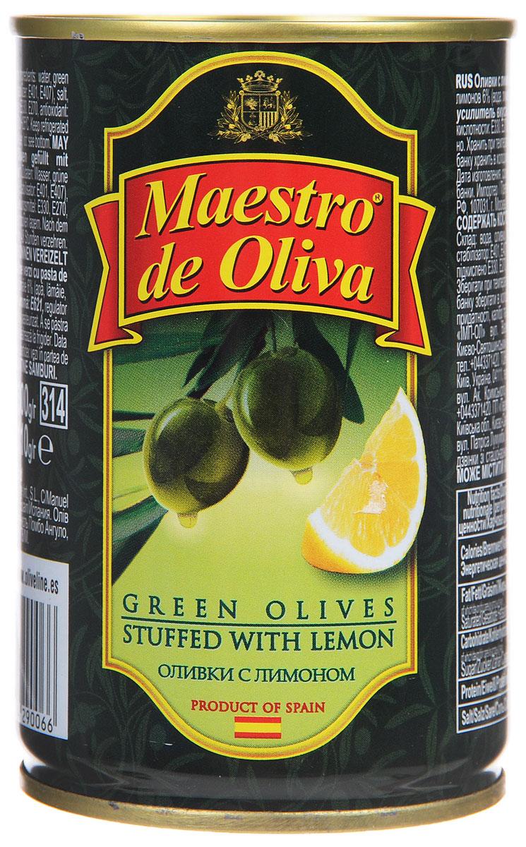 Maestro de Oliva оливки с лимоном, 300 г0710087Maestro de Oliva - превосходные оливки с лимоном. Оливки и маслины от Maestro de Oliva на протяжении последних лет являются лидером продаж на российском рынке, благодаря широкому ассортименту и неизменно высокому качеству.