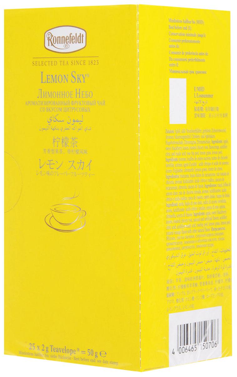 Ronnefeldt Лимонное небо фруктовый чай в пакетиках, 25 шт101246Ronnefeldt Лимонное небо - фруктовый взрыв свежести: искристый, освежающий вкус лимона в сочетании со сладостью ежевики. Специальная пленка, в которую завернут пакетик, защищает индивидуальный вкус чая от влаги и посторонних запахов.
