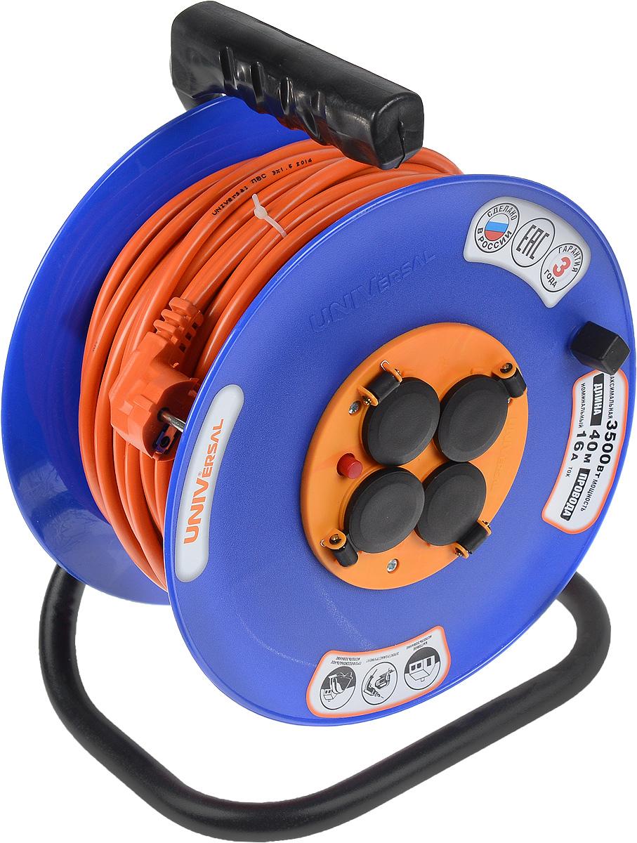 Удлинитель силовой Universal, на катушке, с заземлением, цвет: синий, оранжевый, 40 мC0043326Силовой удлинитель на катушке Universal с подвижным центром и с заземлением пригодится в гараже, на приусадебном участке, при проведении строительных, ремонтных и монтажных работ. Позволяет подключить до четырех электроприборов. Рассчитан на напряжение 220 В. Быстро сматывается/разматывается, экономя время пользователя, удобен в хранении. Провод с поливинилхлоридной изоляцией обеспечивает надежность и безопасность работы. Прочная рама придает надежность конструкции.Длина провода: 40 м.Количество розеток: 4 шт.Максимальная мощность: 3500 Вт.Максимальный ток: 16 A.Провод: ПВС 3 х 1,5 мм.Размеры удлинителя: 20 х 26 х 35 см.Размер упаковки: 23,5 х 28 х 36 см.
